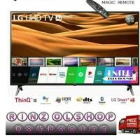 """LG LED TV 43UM7300 SMART TV 4K UHD AI THINQ 43"""" NEW"""