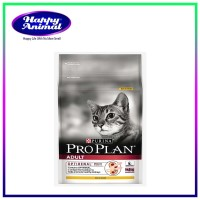 Proplan Adult Chicken Repack 1kg