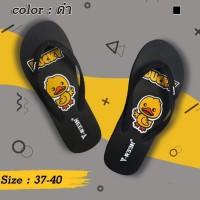 Sandal sendal jepit flip flop ducky sgc 48