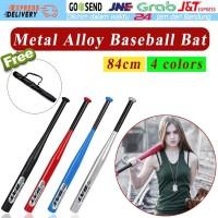 32 inci Aluminium Logam Stik Bisbol Kelelawar Baseball Bat