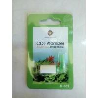 SH3014 DIFUSER CO2 AQUASCAPE ATOMIZER