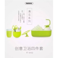 Asli REMAX Bathroom Accessories Set RTBA01
