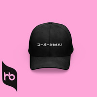 TOPI BASEBALL | SUPER KAWAII | BORDIR