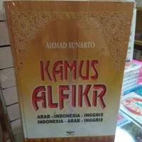 KAMUS ALFIKR Arab Indonesia Inggris Indonesia Arab Inggris