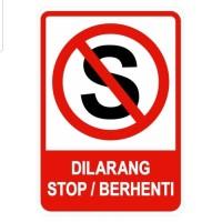 SIGN DILARANG STOP BAHAN PLAT UK 40X60CM ALUMINIUM K3 RAMBU PLAT
