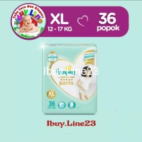 PAMPERS PREMIUM CARE ACTIVE PANTS XL.36.. GOSEND