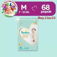 Pampers Premium Care Aktive Pants M.68