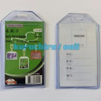 Card Holder /Casing ID Card Holder Rubber / Tempat ID Card Karet 1Slot