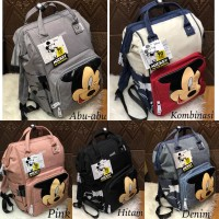 Ready DAIPER ANELLO MICKEY MINI