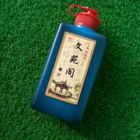 Tinta China Khat Ukuran Kecil