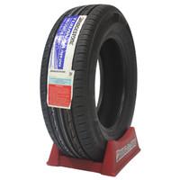 Ban luar 195/60 R 15 AR 20 Bridgestone tahun 2017 -59472