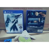 PS4 FF VII Final Fantasy 7 Remake (R3 / Reg 3 / English, PS4 Game)