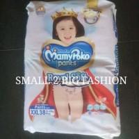 mamypoko pants royal soft L52 XL46 XXL38 L 52 XL 46 XXL 38 boy girl