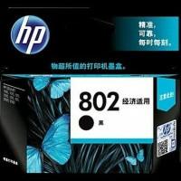 Tinta Printer HP 802 Black ORIGINAL