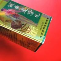 Promo Jianbu Huqian Wan - Obat Sakit Pinggang - Sakit Otot - Sakit