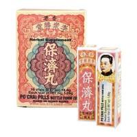 Dijual Po Chai Pills obat mual & masuk angin Berkualitas