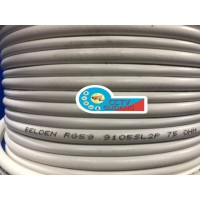 Belden CCTV Coaxial RG59+Power 9105SL2P (PUTIH) Meteran