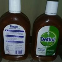 Dettol Antiseptic 495ml