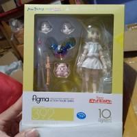 Figma Lively Lillie pokemon trainer terrarium alola cosmog nebby poke