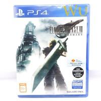 [PS 4] Final Fantasy VII Remake