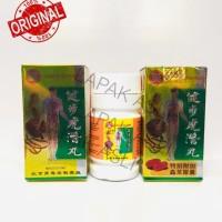 Best Seller Jianbu Huqian Wan - Obat Sakit Pinggang - Sakit Otot -