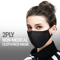 Masker Kain 2 Ply 2Ply Tali Hijab Earloop Headloop Lembut Bisa dicuci