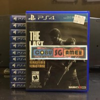 PS4 The Last of Us Remastered BD Game Original