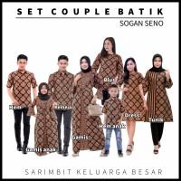Couple Batik Sarimbit Seragam Keluarga - Motif Sekar seno