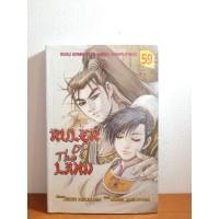 Buku Komik Manga Ruler of the Land SALE DISKON