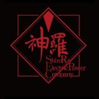 TRADING CARD GAME CARDSLEEVE: FINAL FANTASY VII: SHINRA [FFTCG]