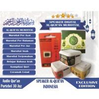 Speaker Al Qur'an Advance TP600