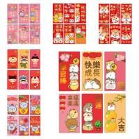 6Pcs/Pak Amplop Angpao Motif Kartun Imlek/Tahun Baru Cina Warna