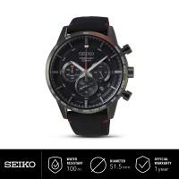 Jam Tangan Pria Seiko Chronograph SSB359P1 Neo Sport SSB359
