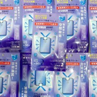 Virus Away Original From Japan