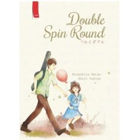 DOUBLE SPIN ROUND
