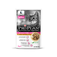 PROPLAN SENSITIVE STOMACH FOR CAT WETFOOD / PROPLAN DIGESTIVE