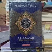 Al - Quran Al - Amzar Terjemah Transliterasi Latin ( A5 )