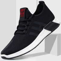Marelow - Sepatu Sneakers Pria Casual - SNK7044 - Black,39
