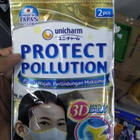 unicharm masker wajah isi 2 3D 3ply terbaik made in japan