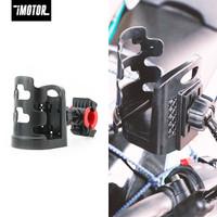 iMotor Holder Botol Minum Sepeda Motor Water Cup Bracket - Handle