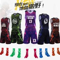 Termurah Basketball suit custom set male student competition team