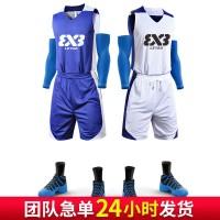 New Basketball suit mens game training team wear vest custom