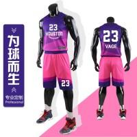 Terlaris Basketball suit mens custom college game training