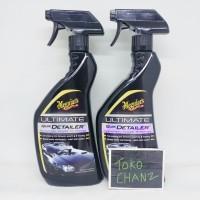Meguiars Ultimate Quik spray Detailer 650ml