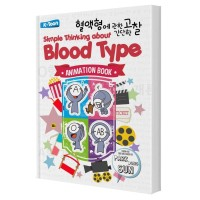 SIMPLE THINKING ABOUT BLOOD TYPE ANIMATION BOOK