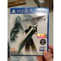 Final Fantasy VII Remake PS4 Region 3