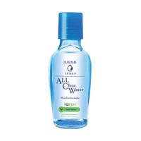 Senka All Clear Water Micellar Fresh Make Up Remover