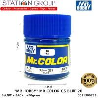 MR HOBBY MR COLOR C5 BLUE 20 - CAT GUNDAM MODEL AIRBRUSH