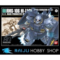 HGUC #055 RMS-106 HI-ZACK (EARTH FEDERATION FORCE )