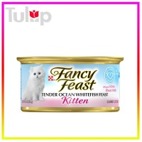 Fancy Feast Kitten 85gr